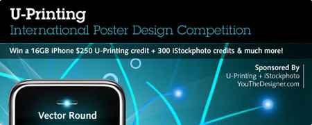 U-Printing International Poster Design Competition