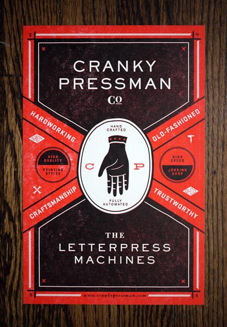 Cranky Pressman by Dan Blackman