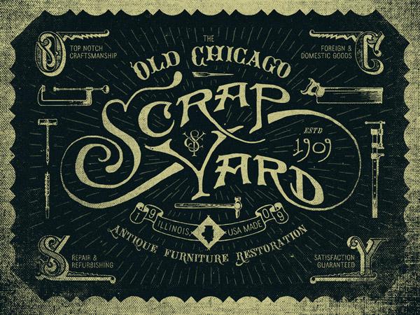 Old Chicago Scrapyard by Adam Trageser