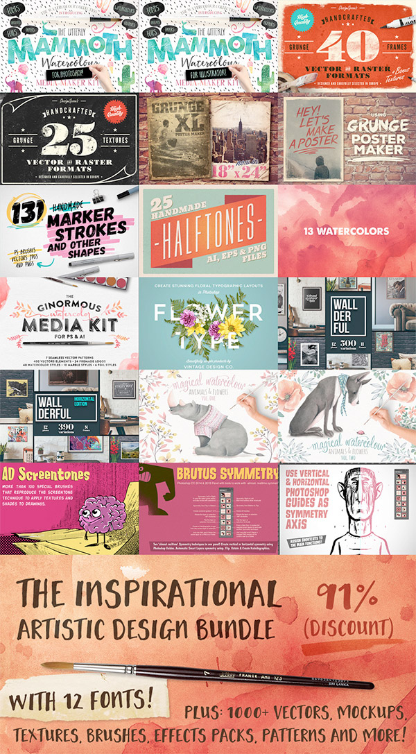 The Inspirational Artistic Bundle