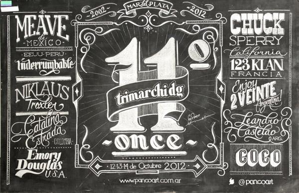 Trimarchi DG 2012 by Panco Sassano