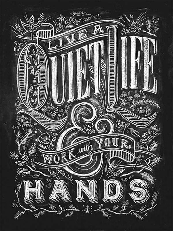 Quiet Posters by Dana Tanamachi