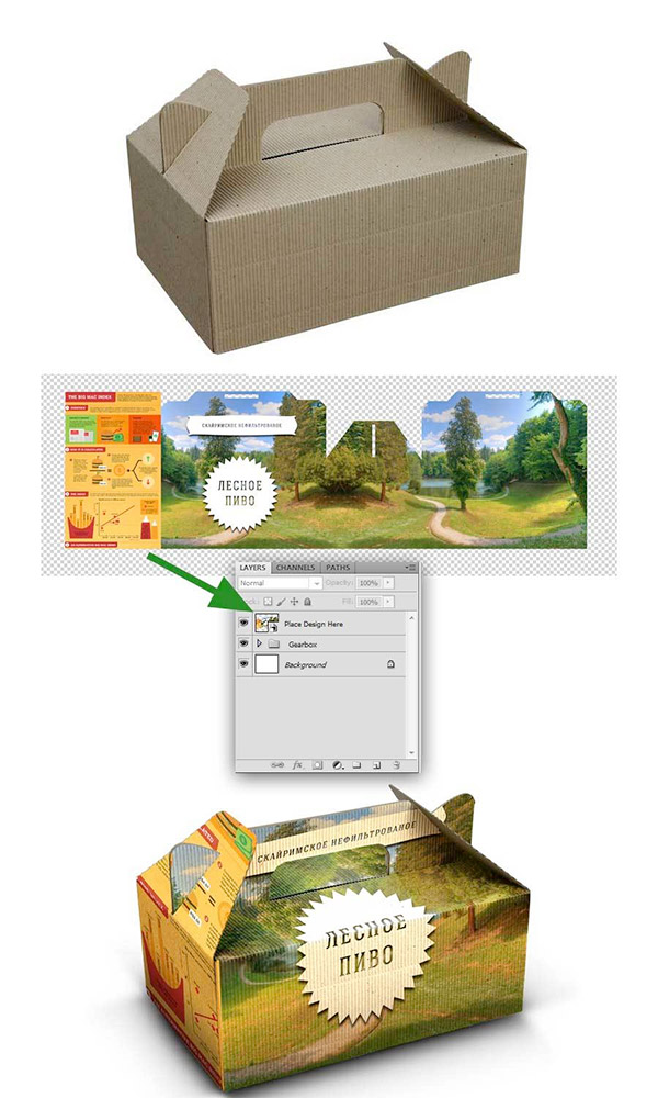Package Mock-Up