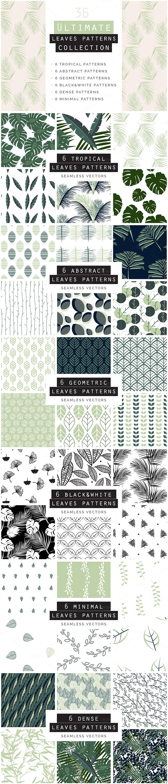 Seamless Leaves Pattern Collection