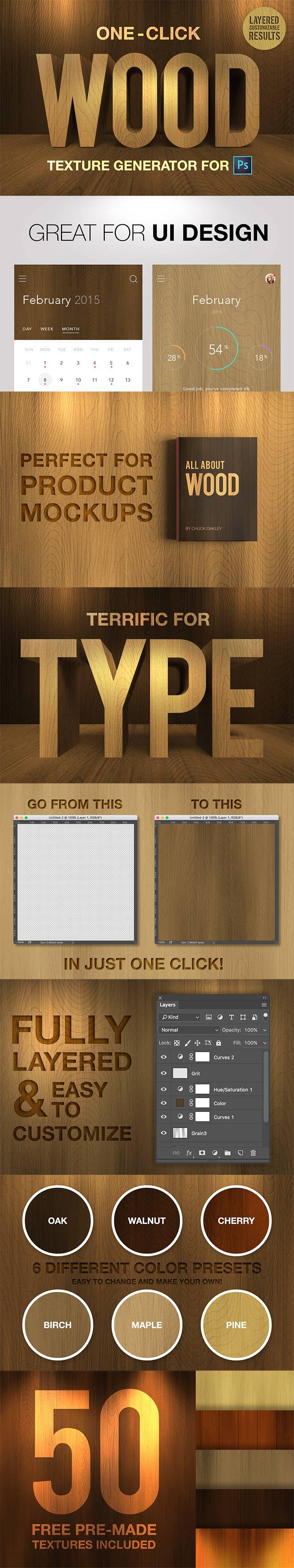 On Click Wood Texture Generator