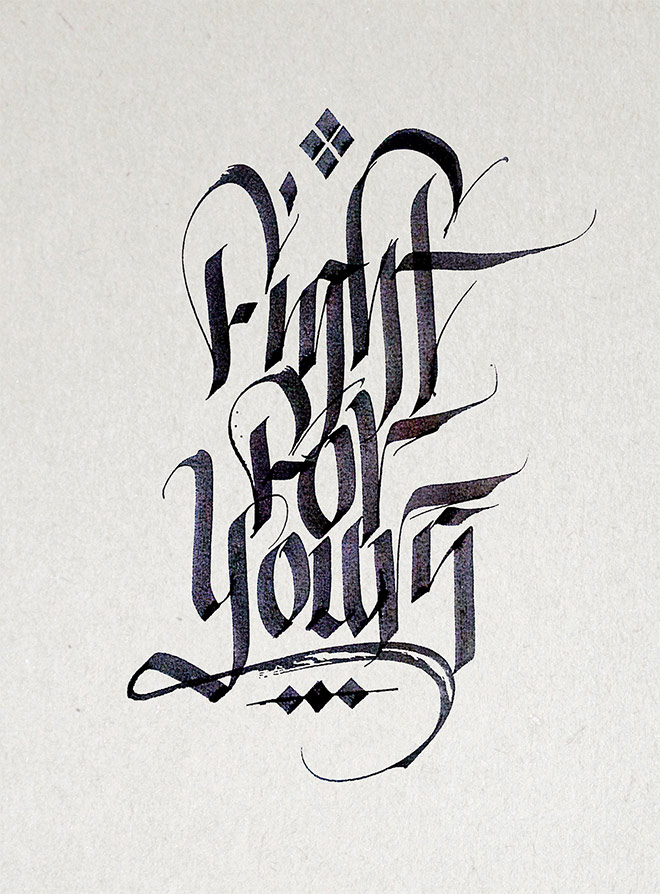 Random Calligraphy by Mister Kams
