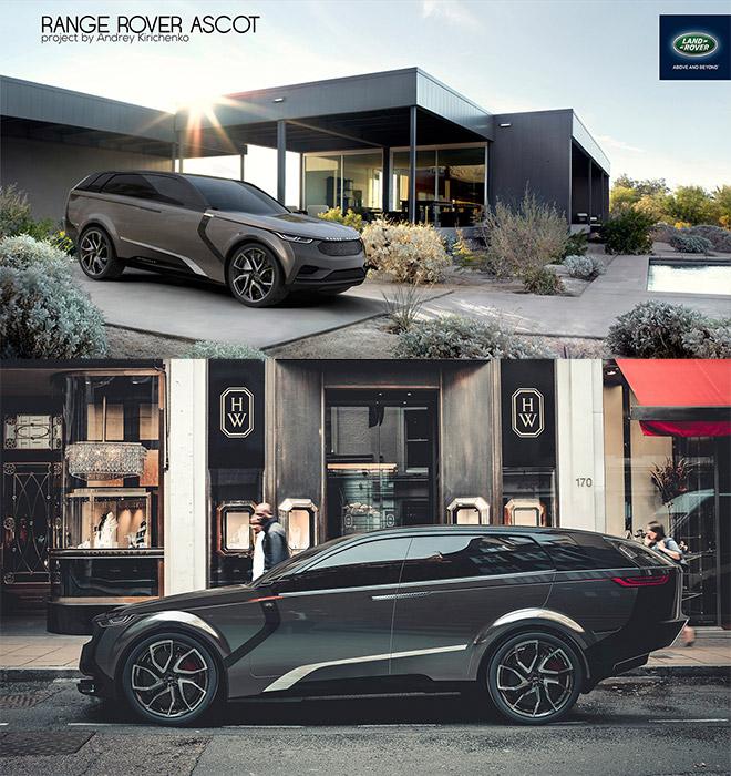 Range Rover Ascot by Andrey Kirichenko