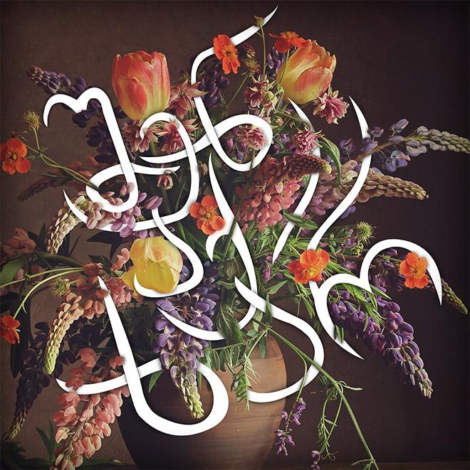 Typography by Oliko Koma