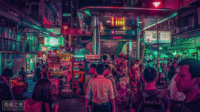Neo Hong Kong by Zaki Abdelmounim