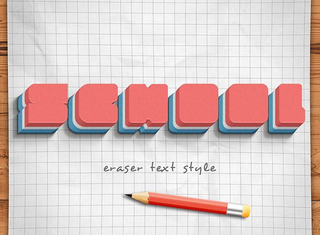 Eraser Text Style