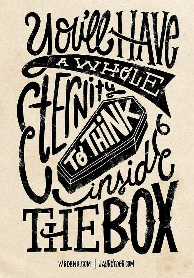 Inside The Box by WRDBNR