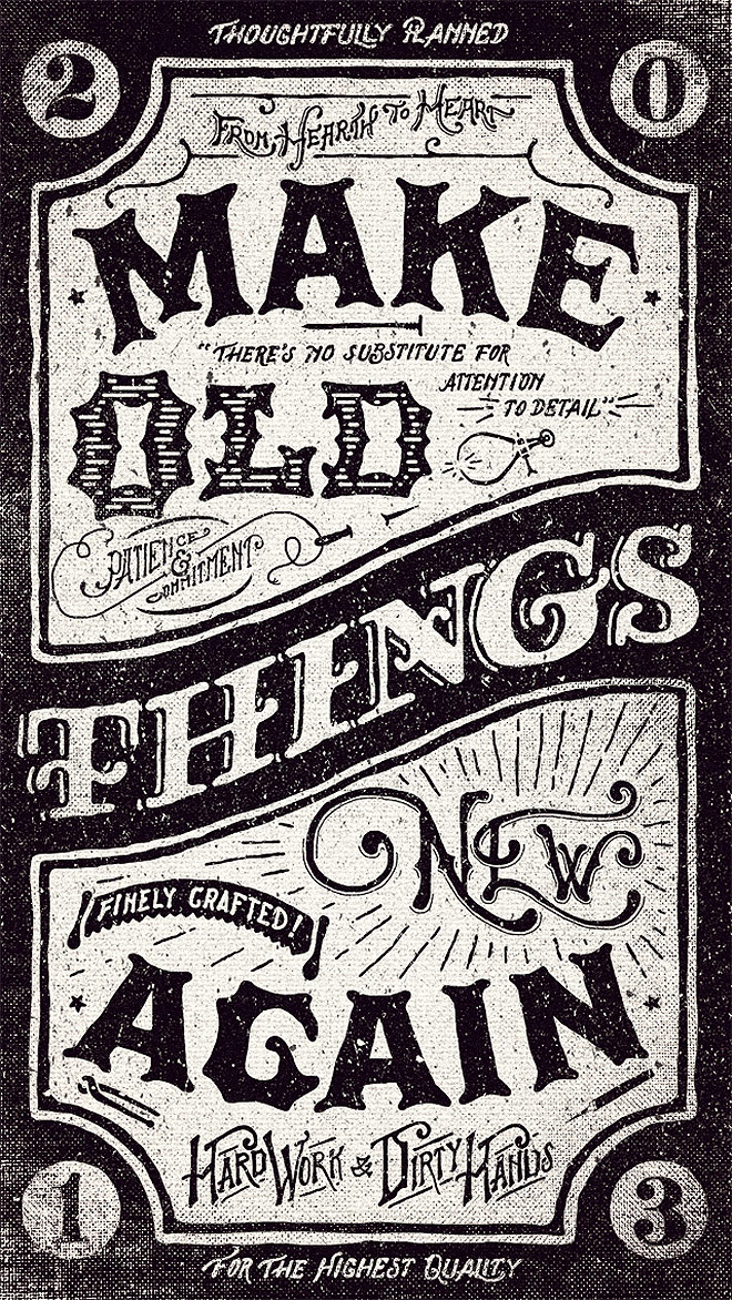 Make Old Things New Again by Adam Trageser