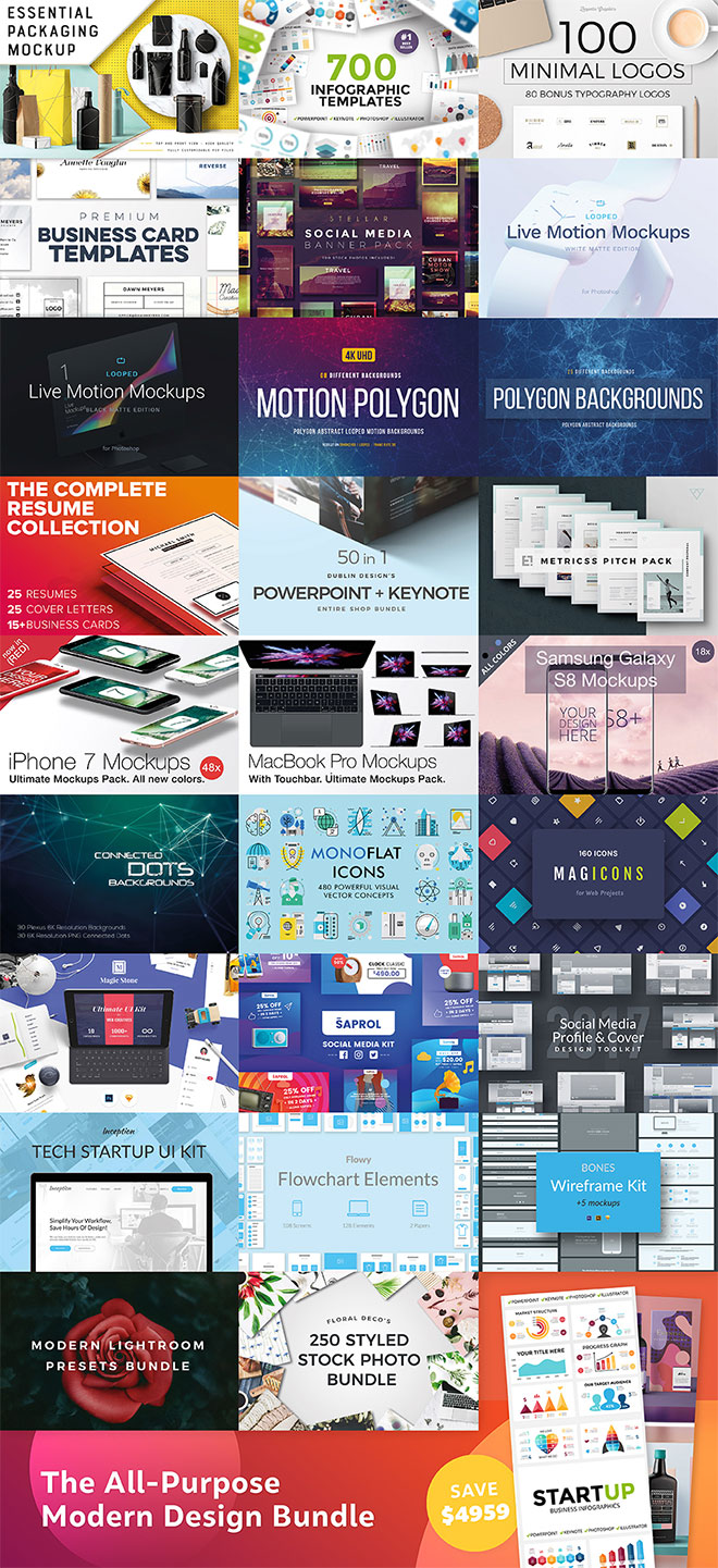 The All-Purpose Modern Design Bundle