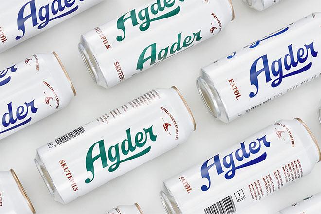 Agder Bryggeri by Geir Solem Lysbakken