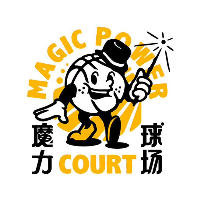 Magic Power Court by Monkey BEN